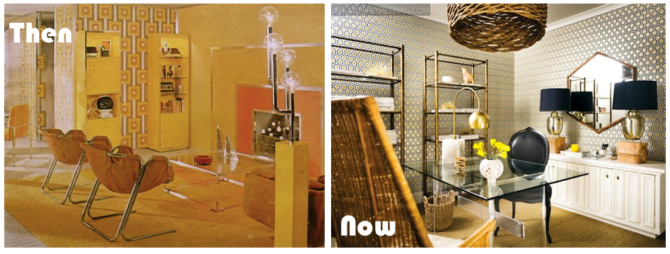 Vintage 1970s brass look compared to 2013 brass trend interior decor