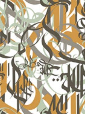 Tres Tintas Wallpaper - Mr. Ino - 1 1981-1