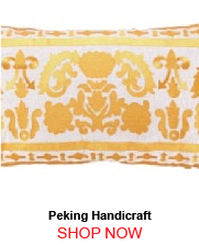 Peking Handicraft Lily Gold Embroidery Pillow