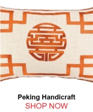 Peking Handicraft Double Happiness Tangerine Embroidery Pillow Down Fill